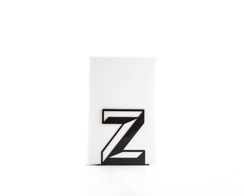 Metal Bookend Alphabet Z Letters by Atelier Article