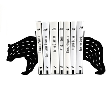Metal Bookends / Bear / by Atelier Article, Black