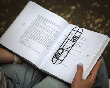 Artistic bookmark / Bauhaus geometry inspired / Black / by Atelier Article, Black