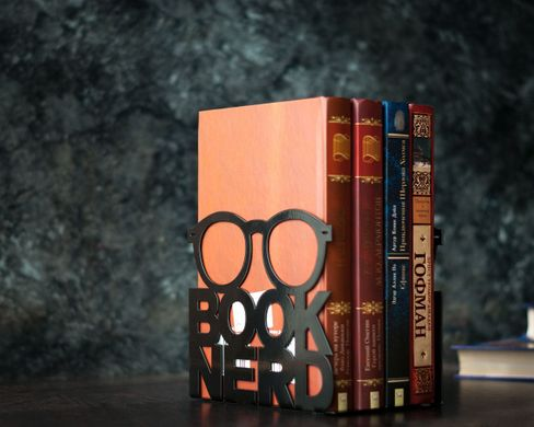 A metal bookend Nerd // Telling shelf decor for reading home // housewarming gift // FREE SHIPPING WORLDWIDE