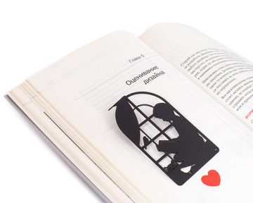 Metal Bookmark Reading Boy by Atelier Article, Black