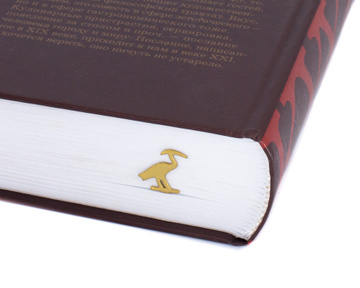 Metal Golden Bookmark Sacred Ibis, Golden