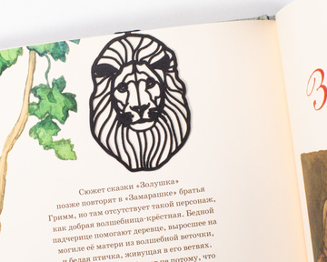 Metal bookmark Lion's head by Atelier Article, Black