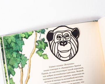 Metal bookmark Chimp