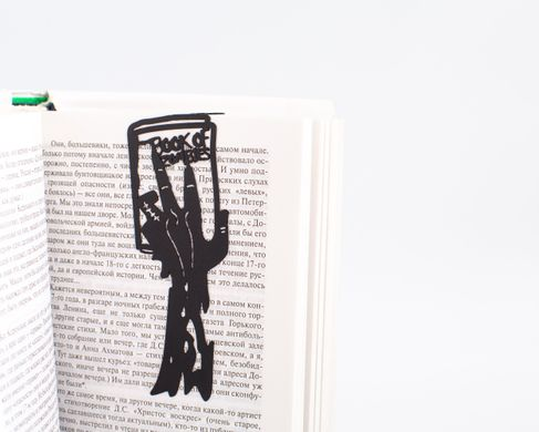 Metal Bookmark Book of Zombies by Atelier Article, Black