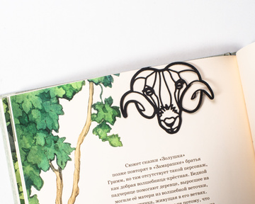 Metal bookmark Ram's head by Atelier Article, Black